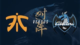 FNC vs. LZ | Group Stage Day 4 | 2017 World Championship | Fnatic vs Longzhu Gaming