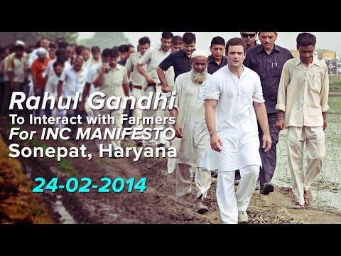 Rahul Gandhi's Interaction with Farmers in Haryana, moderated by Jairam Ramesh