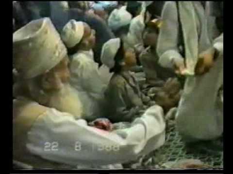 Baba jee Sufi Mohammad Naqeeb ullah shah(rahmatuallah)with nusrat-2