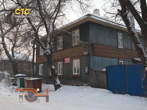 Аварийный дом нуждается в расселении?