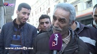 بعد قرار غرامة 25 درهم: المواطن المغربي يطالب بوضع ممرات واضحة للراجلين | روبورتاج