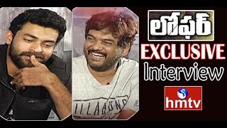 Puri Jagannadh and Varun Tej Exclusive Interview - Loafer Movie