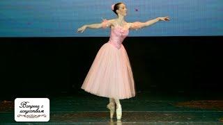 Встреча с искусством. Балерина Кристина Козлова