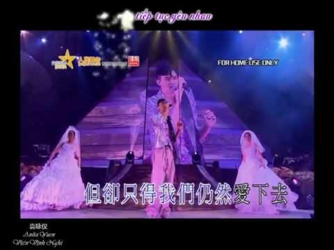 [Việt sub] [SD] Concert 2011 - I am Alien - 《Vợ chưa cưới 》