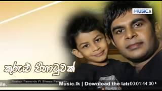 Roshan Fernando ft Sheron Fernando - Kurulu Pihatuwak  -