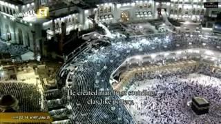 المسجد الحرام  مكه المكرمه Mqdefault