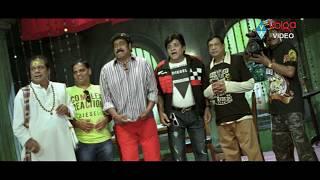 Bakara Full Length Telugu Movie