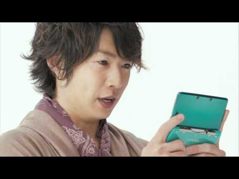 Nintendo 3DS Japanese Commercial Arashi (Version 2) (Aiba Version)