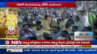 Telangana Leader Craze in Andhra : Huge Response to Revant..