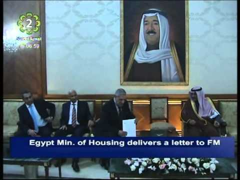 Egyptian Minister of Housing Ibrahim Mihleb delivers letter to Kuwait's Acting PM & Foreign Minister