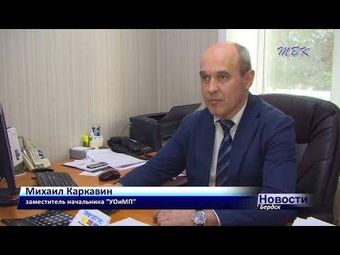 После трагедии в Колывани в Бердске усилили меры безопасности