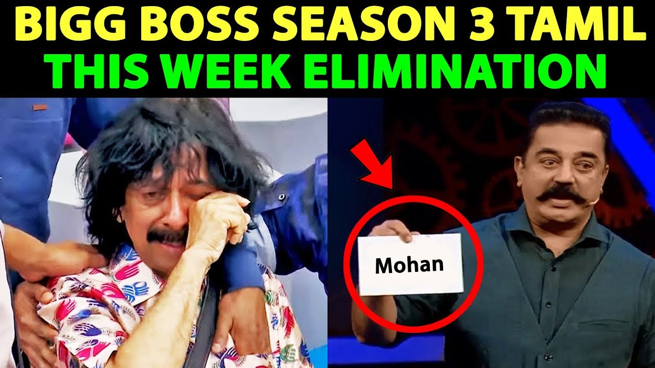 Bigg Boss 3 This week Elimination| Sakshi Eliminated?| Mohan, Vanitha, Meera,Madhu,Saravanan