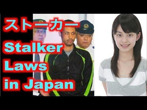 ストーカー / Stalker News (JNEWS!)