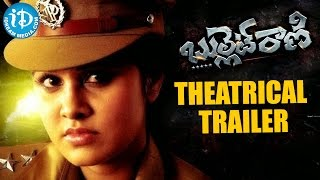 Bullet Rani Telugu Movie Theatrical Trailer - Nisha Kothari, Sajid Qureshi