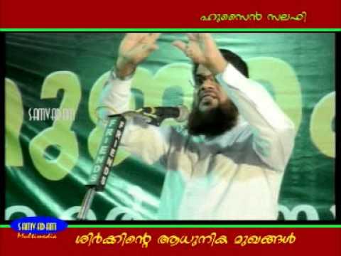 SHIRK-01 hussain salafi 2010 muslim kerala sunni mujahid islahi speech ap ek ssf  saqafi ism msm