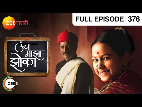 Uncha Maza Zoka - Watch Full Episode 376 of 13th May 2013