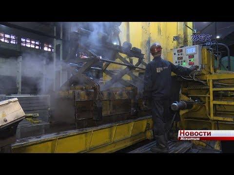 На Новосибирском электродном заводе введено в работу модернизированное оборудование