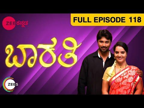 Bharathi Episode 118 - November 19, 2013
