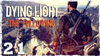 [Coop] Dying Light: The Following. #21: Левиафан.