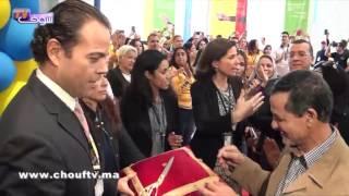 شاهد فرحة أول فائزة في افتتاح إيكيا | بــووز