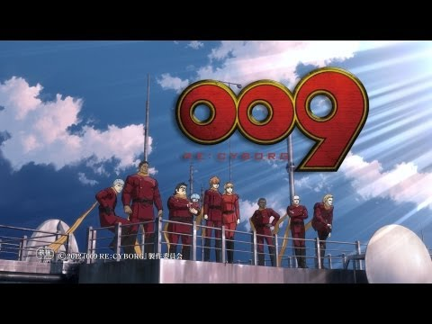 009 Re:Cyborg Trailer #3