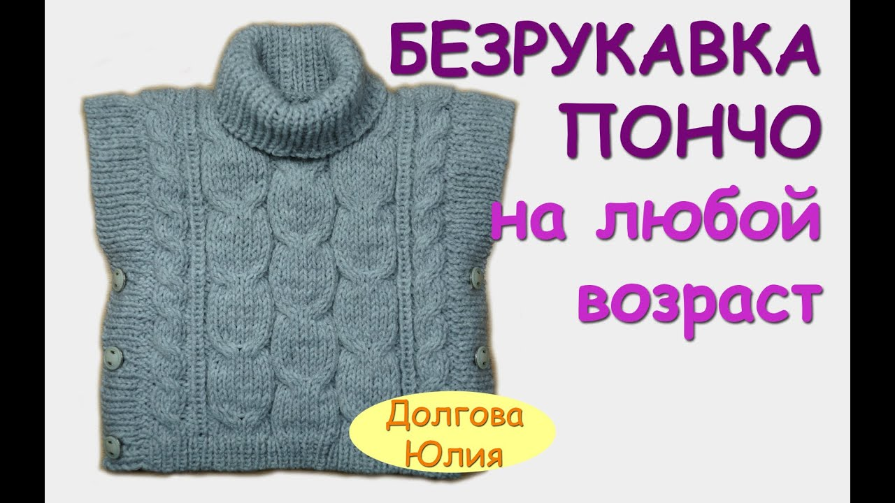 Тапочки спицами: вязание, на двух 98