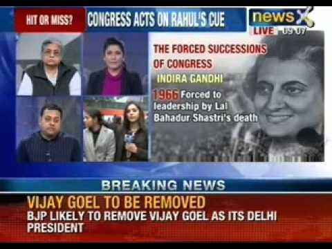 Latest News: Rahul Gandhi won't be Prime Minister Nominee, decides Sonia Gandhi - NewsX