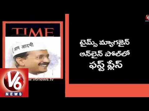TIME Magazine's online Poll Survey : Kejriwal Beats Narendra Modi