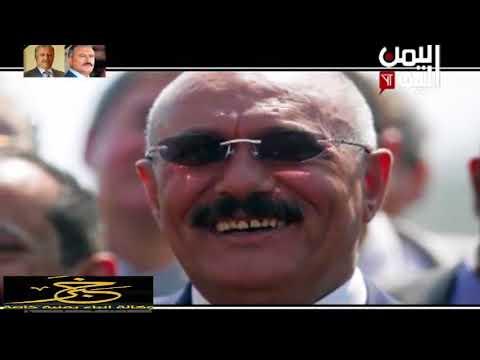قصيدة حوت على 75 بيتاً شعري - عمر الرئيس الشهيد الزعيم علي عبدالله صالح - الوجع المقدس