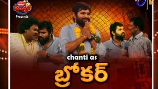 Jabardasth 8th August 2013