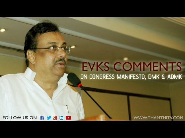 EVKS Elangovan Comments on Congress Manifesto, ADMK and DMK