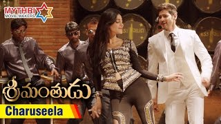 Srimanthudu-Movie-Charuseela-Song-Trailer