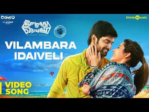 Vilambara Idaiveli Video Song from Imaikkaa Nodigal