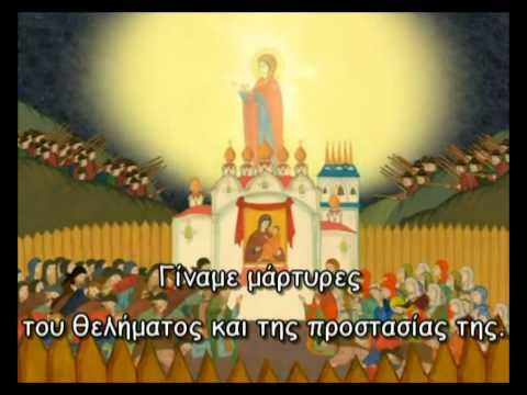 Παναγία η Οδηγήτρια του Τιχβίνσκ (ενιαίο)