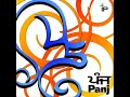 Immortal Productions - Panj - Son of A Sardar
