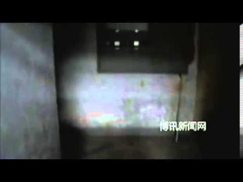 Building where Chinese killer kept women as sex slaves