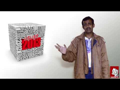 Comic heroes of Tamil Nadu 2013 | Satire | Vikatan Tv