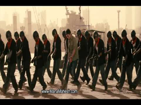 Dookudu Title Video Song HD 1080p -duOPgRZeGv4