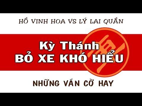 Học Cờ Tướng | Những ván cờ hay nhất giữa Hồ Vinh Hoa và Lý Lai Quần: Nước bỏ xe khó hiểu - 18