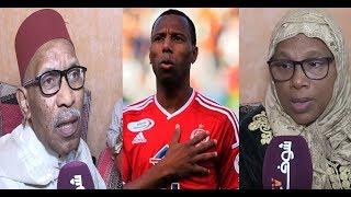 بالفيديو..في قلب منزل عائلة اللاعب الودادي إبراهيم النقاش..شوفو ردة فعل الأم و الأب بعد طرده من الملعب في مباراة كأس العالم للأندية |