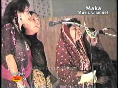 Jiji Zarina Baloch - Moor Tho Tile Rana - Vol 1