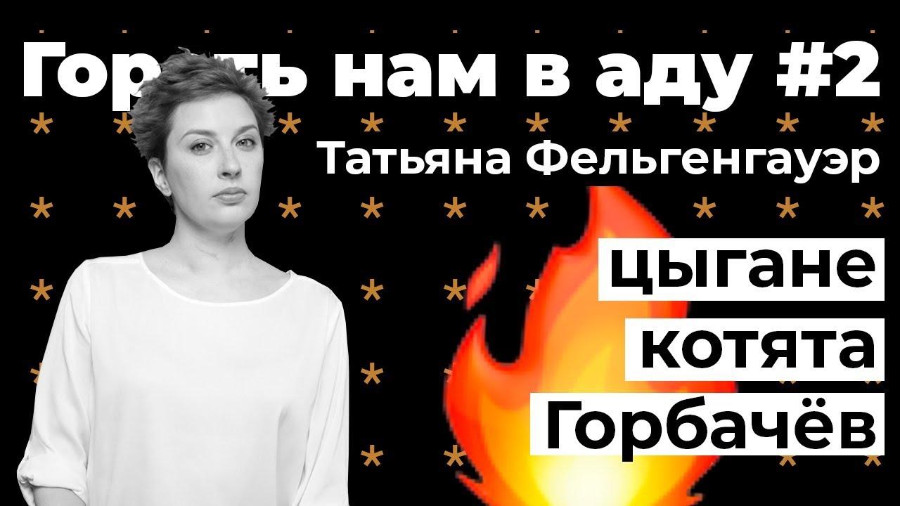 Голая Мэрил Стрип Видео