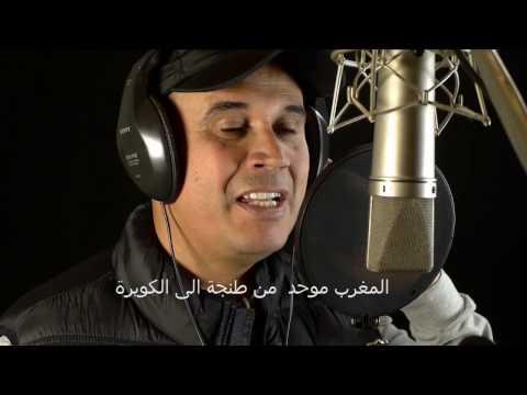 عبد السلام برشلونة… الصحراء مغربية