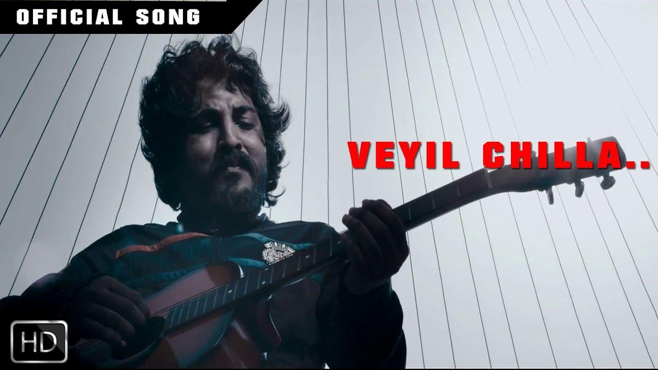 Veyil Chilla Song   Zachariahyayude Garbinikal Malayalam ...