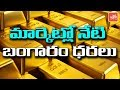 10 Gram Gold Price in Hyderabad Gold Rates Today in India YOYO TV