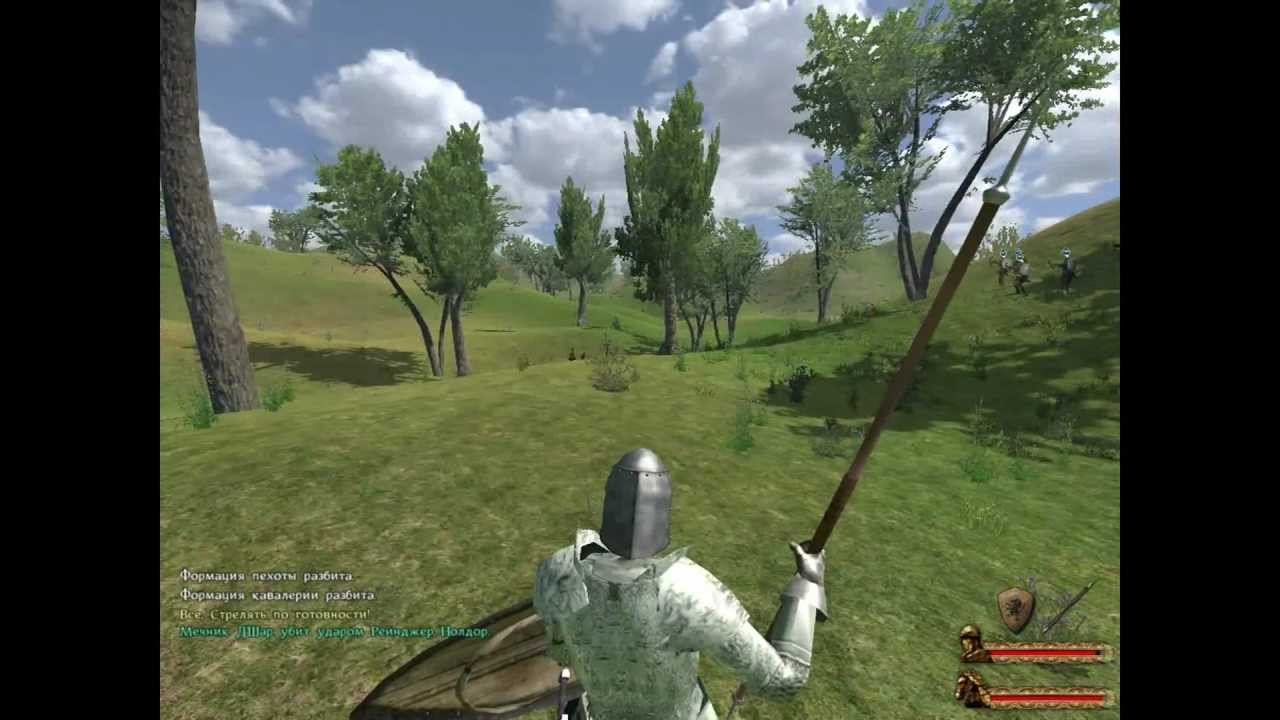 Mount And Blade Warband 1.153