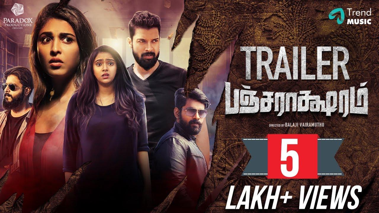 Pancharaaksharam Tamil Movie -Official Trailer | Santhosh Prathap, Madhu, sana | Sundaramurthy KS
