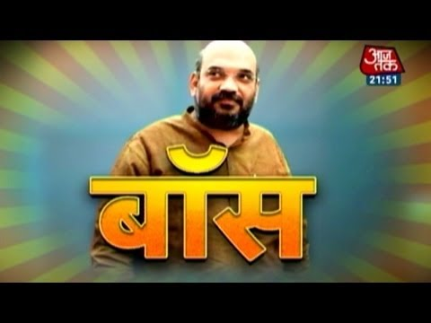 Vishesh: Amit Shah's ascent to BJP presidency