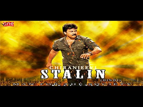 Stalin - South Dubbed Hindi Movies Full Movie HD | Chiranjeevi | Trisha | Prakash Raj |