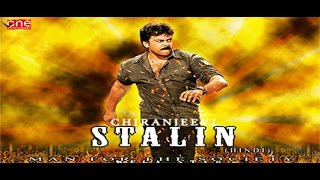 Stalin HD Chiranjeevi Trisha Prakash Raj South